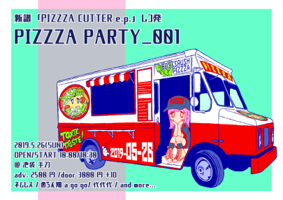 pizzzaparty001_01.png