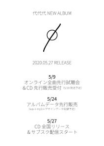 dem037_schedule
